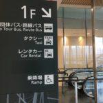 新千歳空港のレンタカー会社の営業時間は何時から何時まで?
