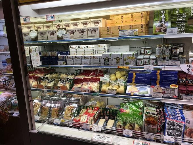 お土産用のチーズは新千歳空港で買えるのか?